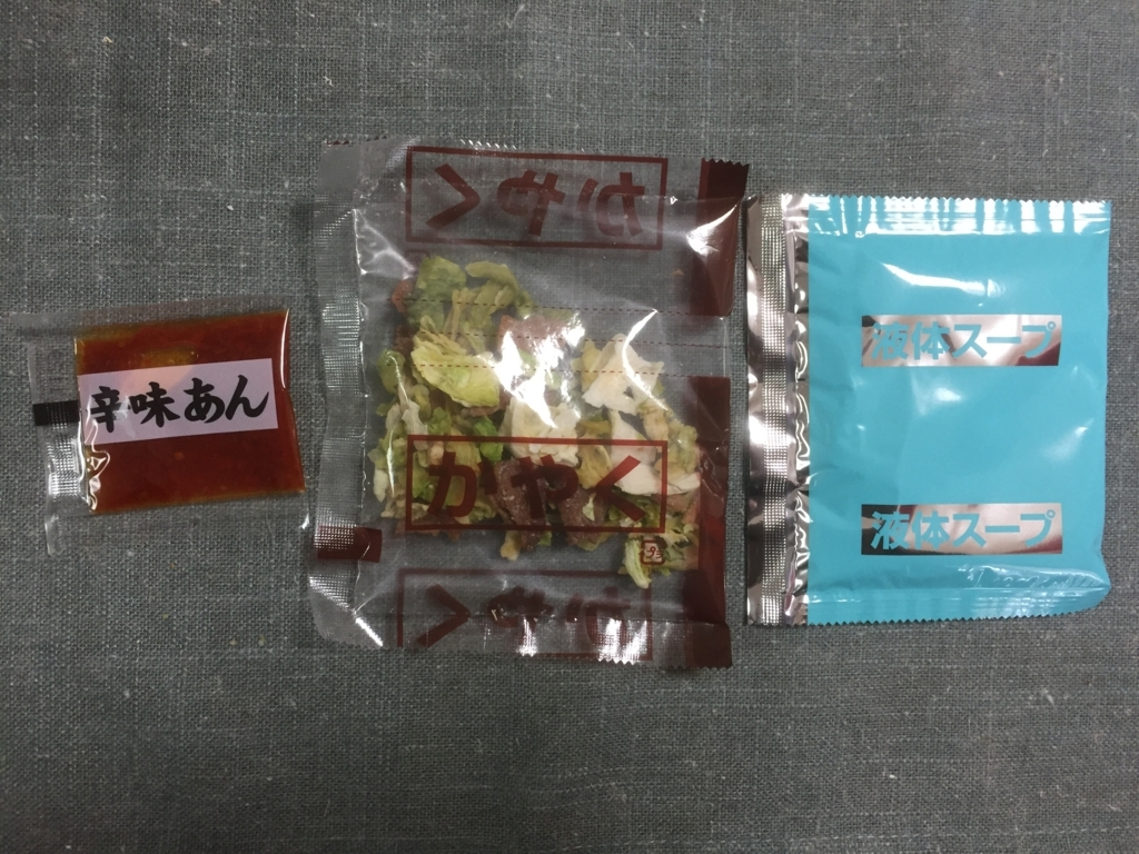 f:id:byousatsu-pn2:20171229150724j:plain