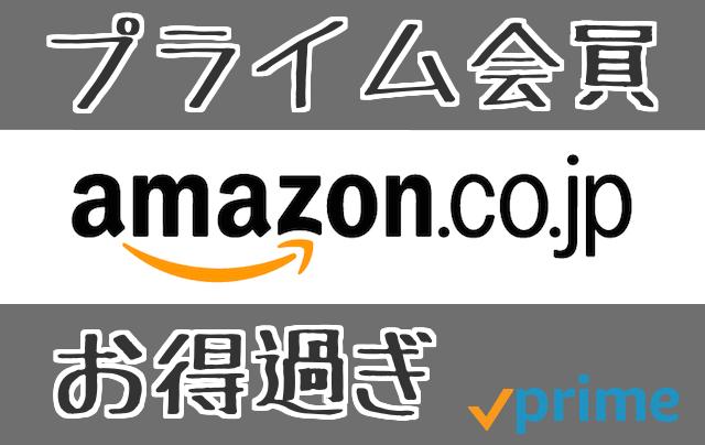 f:id:byousatsu-pn2:20171229231751p:plain