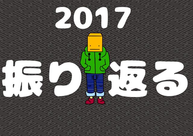 f:id:byousatsu-pn2:20171230220324p:plain