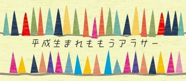 f:id:byousatsu-pn2:20171230222523j:plain