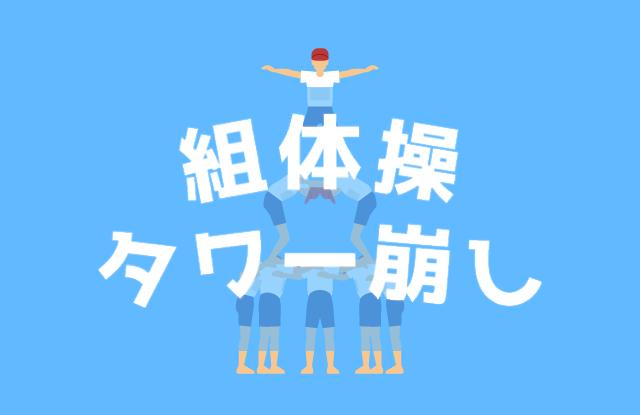 f:id:byousatsu-pn2:20171231231731p:plain