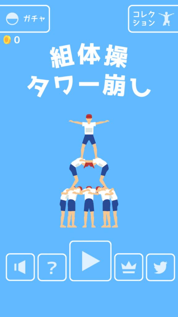 f:id:byousatsu-pn2:20171231231742p:plain