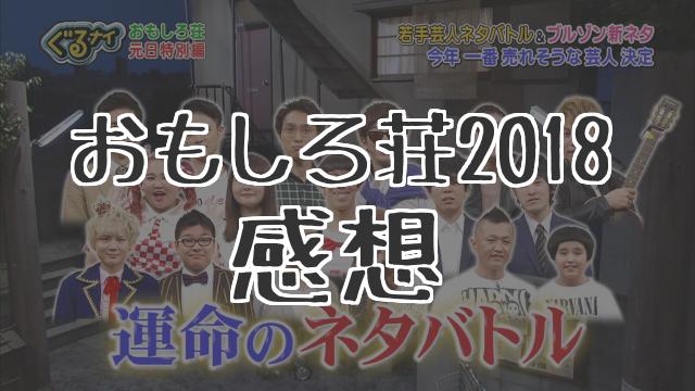 f:id:byousatsu-pn2:20180101100017p:plain