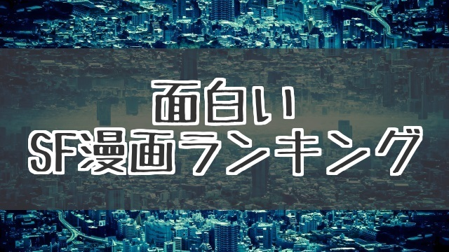 f:id:byousatsu-pn2:20180101221238j:plain