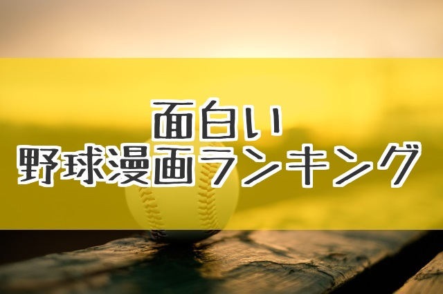 f:id:byousatsu-pn2:20180101223301j:plain