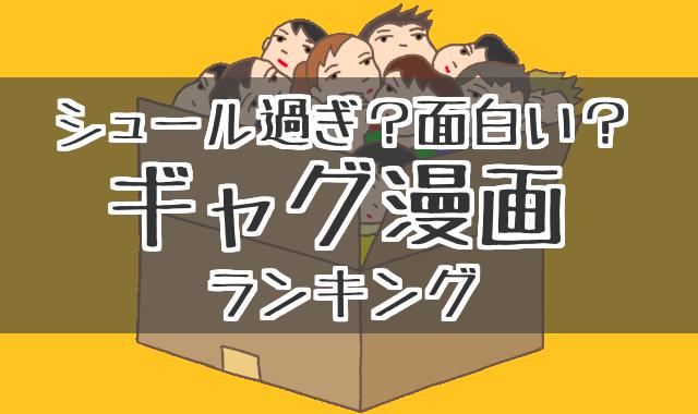 f:id:byousatsu-pn2:20180102151251p:plain