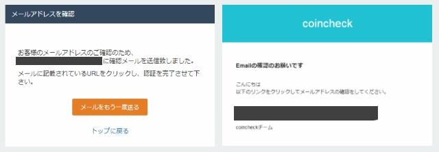 f:id:byousatsu-pn2:20180103114202j:plain