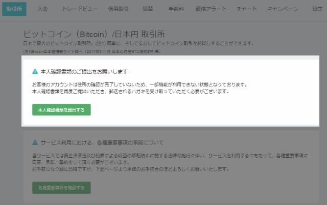 f:id:byousatsu-pn2:20180103114249j:plain