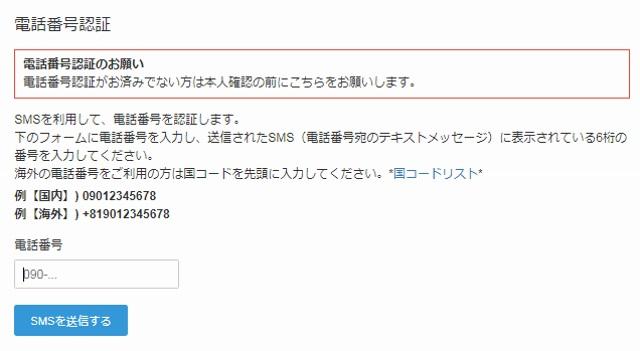 f:id:byousatsu-pn2:20180103114348j:plain