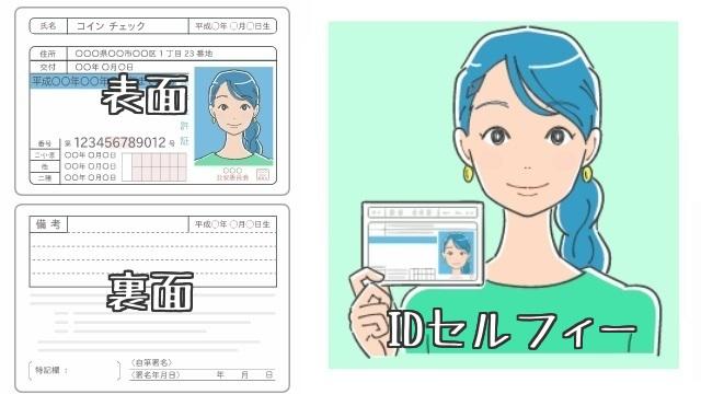 f:id:byousatsu-pn2:20180103114628j:plain