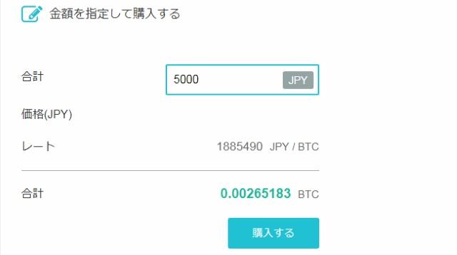 f:id:byousatsu-pn2:20180103120725j:plain