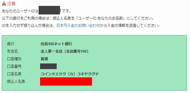 f:id:byousatsu-pn2:20180103120911j:plain