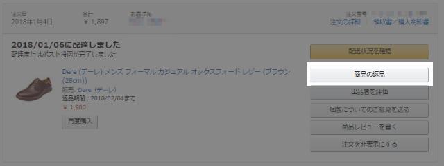 f:id:byousatsu-pn2:20180108124421p:plain