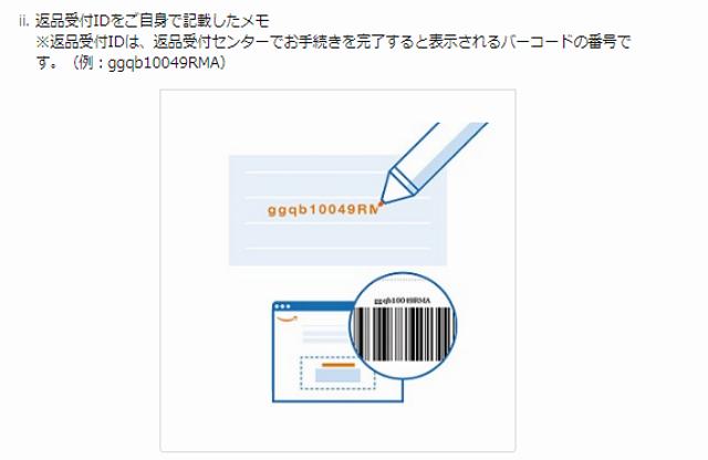 f:id:byousatsu-pn2:20180108124434p:plain