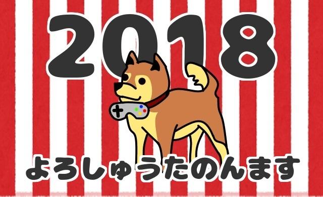 f:id:byousatsu-pn2:20180108231309j:plain