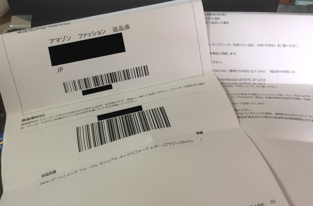 f:id:byousatsu-pn2:20180114122120j:plain