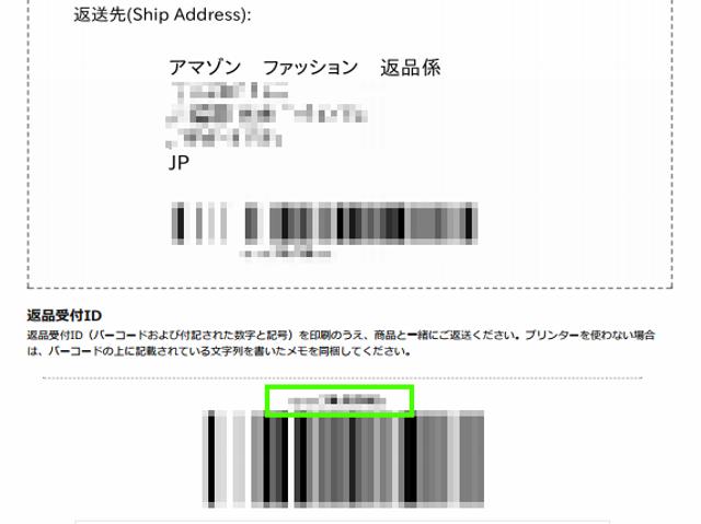 f:id:byousatsu-pn2:20180114134345p:plain