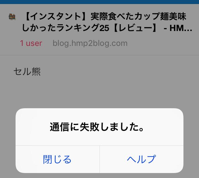 f:id:byousatsu-pn2:20180114143710p:plain