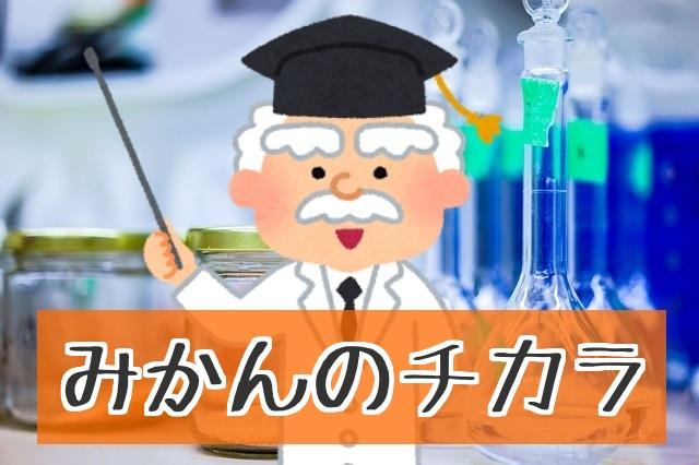 f:id:byousatsu-pn2:20180115231038j:plain