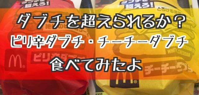 f:id:byousatsu-pn2:20180121100843j:plain