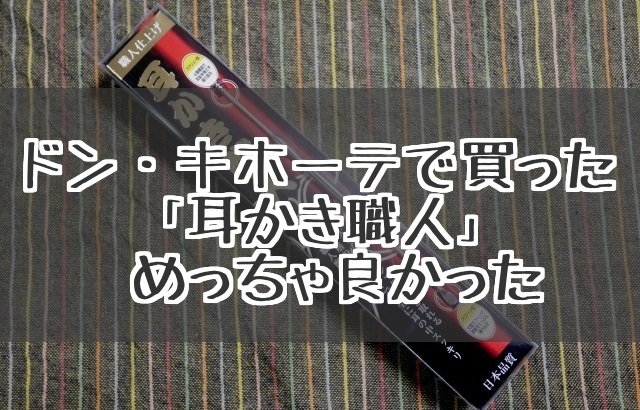 f:id:byousatsu-pn2:20180121124556j:plain