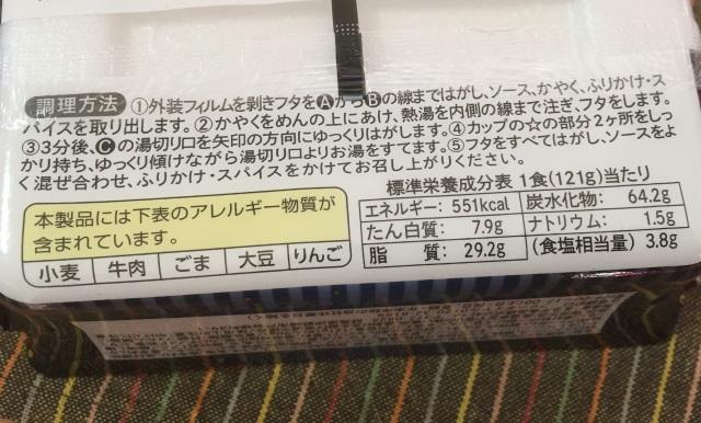 f:id:byousatsu-pn2:20180121221436j:plain