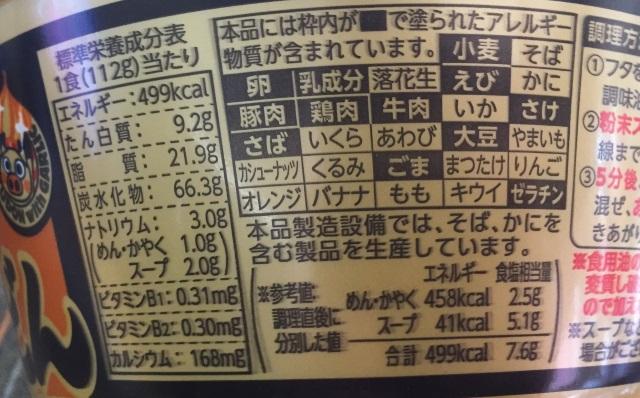 f:id:byousatsu-pn2:20180121221912j:plain