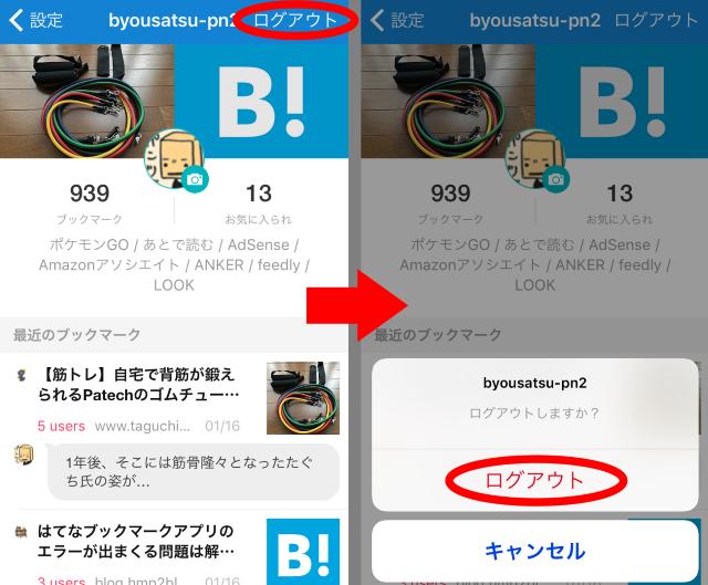 f:id:byousatsu-pn2:20180127231038p:plain