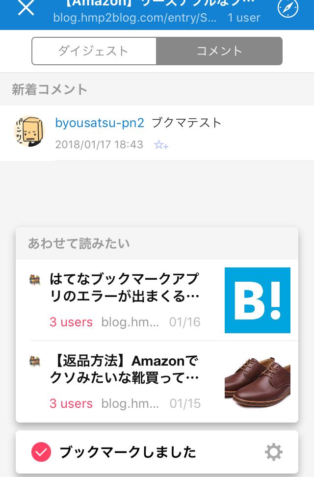 f:id:byousatsu-pn2:20180127231112p:plain