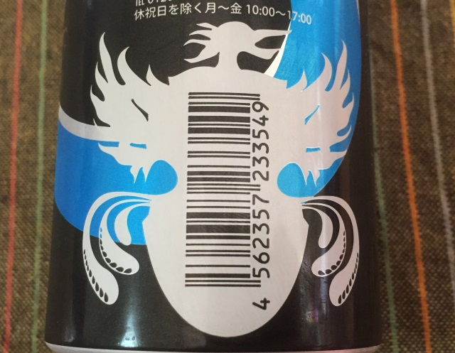 f:id:byousatsu-pn2:20180128000127j:plain