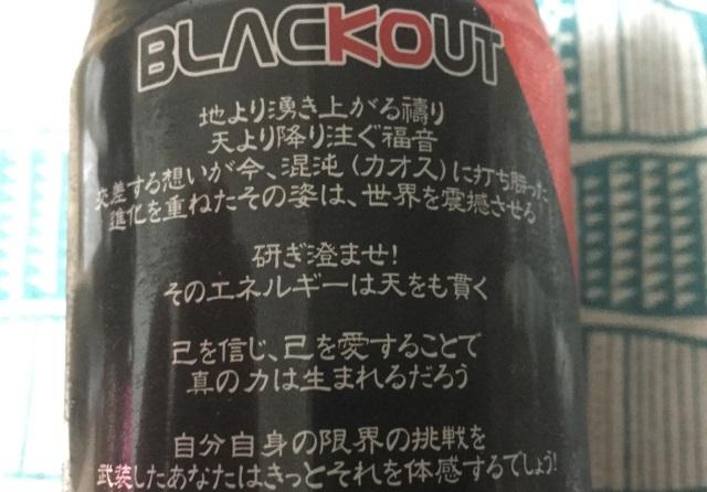 f:id:byousatsu-pn2:20180128000149j:plain