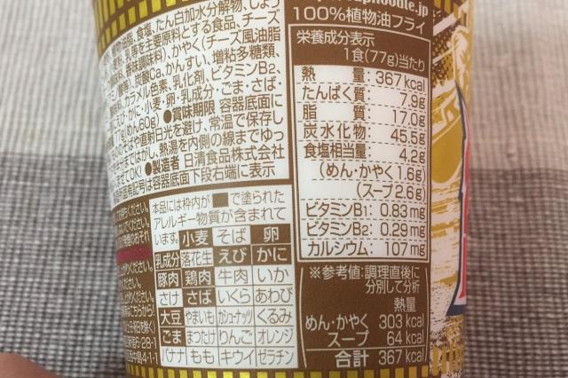 f:id:byousatsu-pn2:20180128000356j:plain