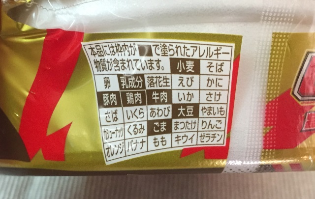 f:id:byousatsu-pn2:20180128000448j:plain