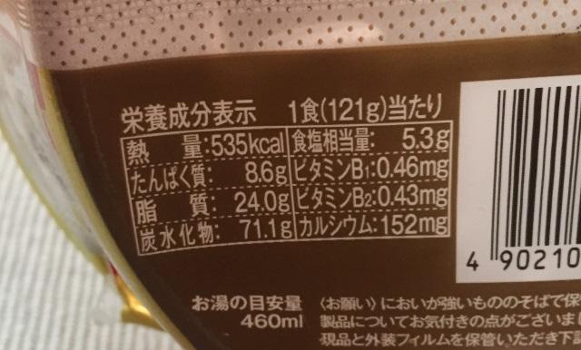 f:id:byousatsu-pn2:20180128000453j:plain