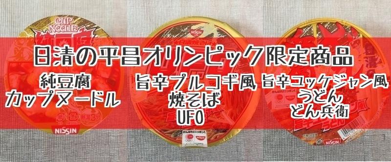 f:id:byousatsu-pn2:20180203230413j:plain