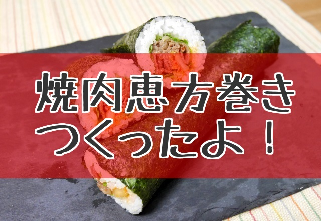 f:id:byousatsu-pn2:20180204111453j:plain