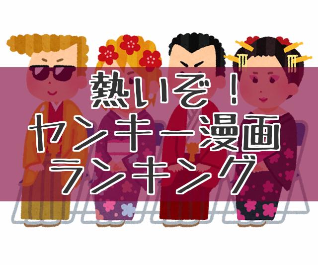 f:id:byousatsu-pn2:20180204173243p:plain