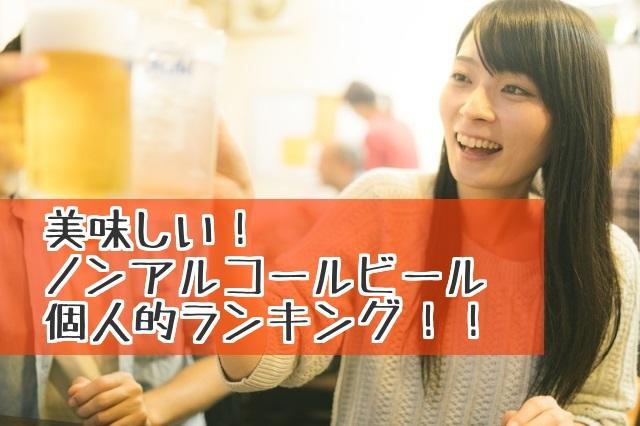 f:id:byousatsu-pn2:20180210212552j:plain