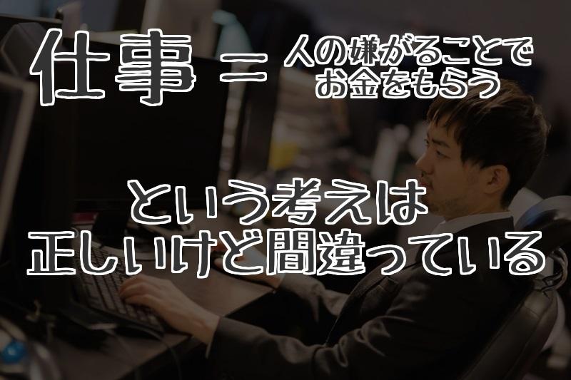 f:id:byousatsu-pn2:20180211161938j:plain