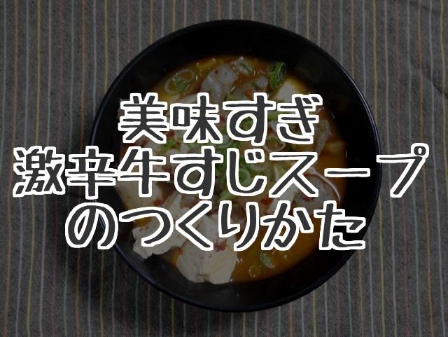f:id:byousatsu-pn2:20180211234708j:plain
