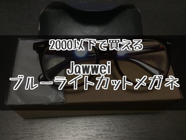 f:id:byousatsu-pn2:20180224180301j:plain
