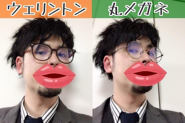 f:id:byousatsu-pn2:20180224180740j:plain