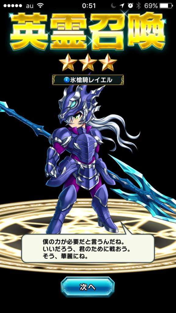 f:id:byousatsu-pn2:20180225031044p:plain