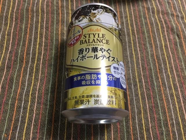 f:id:byousatsu-pn2:20180225151633j:plain