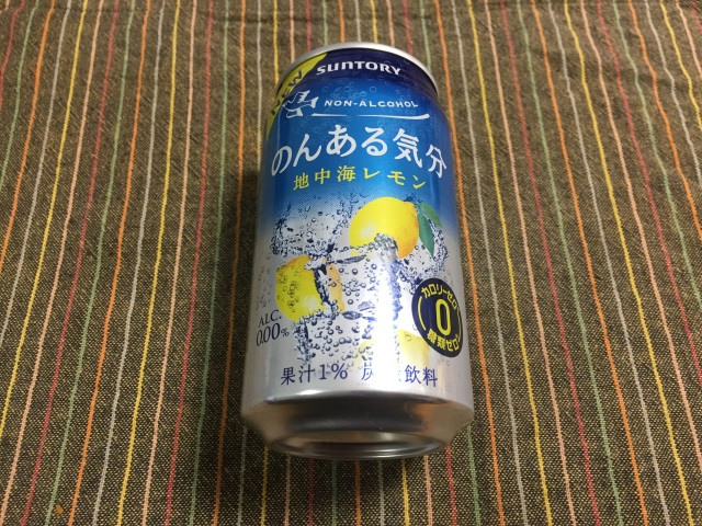 f:id:byousatsu-pn2:20180225151638j:plain