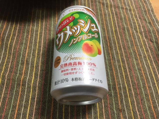 f:id:byousatsu-pn2:20180225151714j:plain