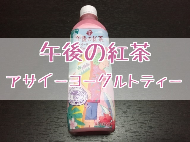 f:id:byousatsu-pn2:20180225205551j:plain