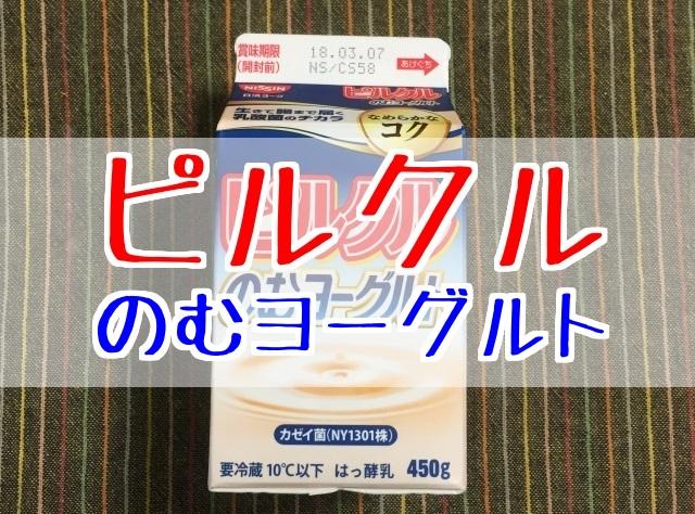 f:id:byousatsu-pn2:20180225210040j:plain