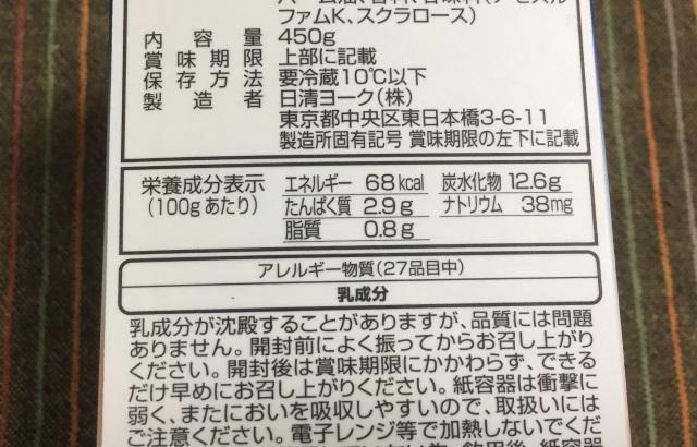 f:id:byousatsu-pn2:20180225210046j:plain