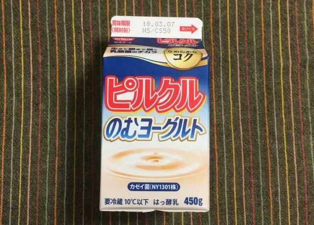 f:id:byousatsu-pn2:20180225224725j:plain